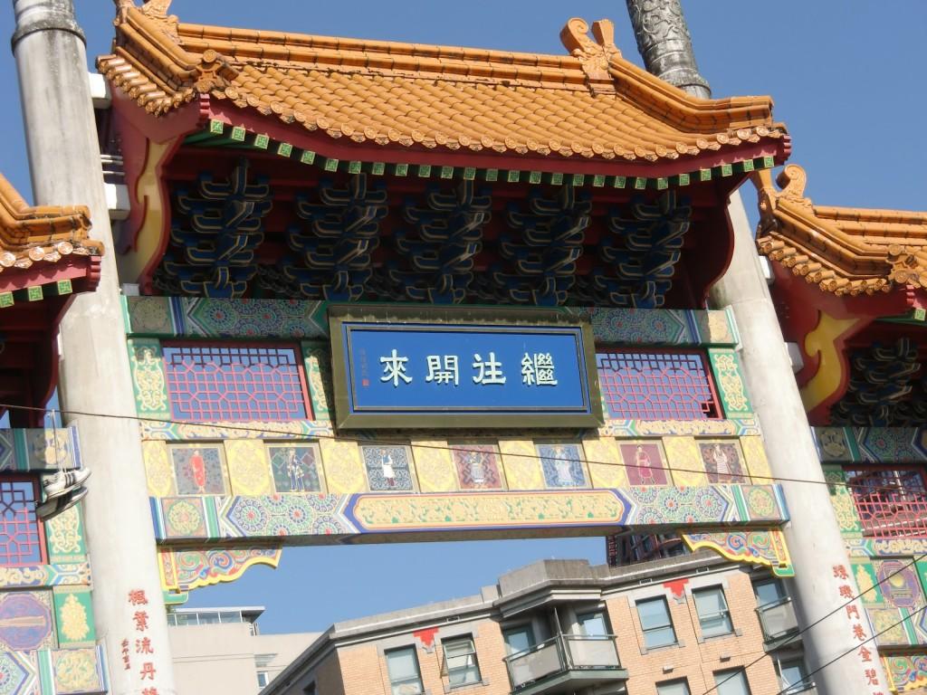 1. Station: Chinatown